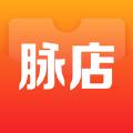 脉店app