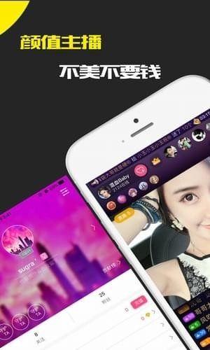 一壶米直播app官方版  v1.0图1