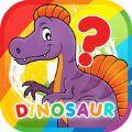 侏罗纪救援游戏