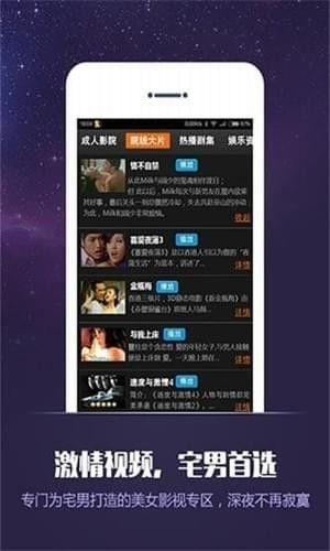 8x影库app手机版  v1.0图3