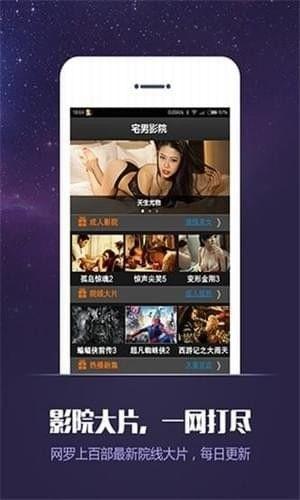 8x影库app手机版  v1.0图4