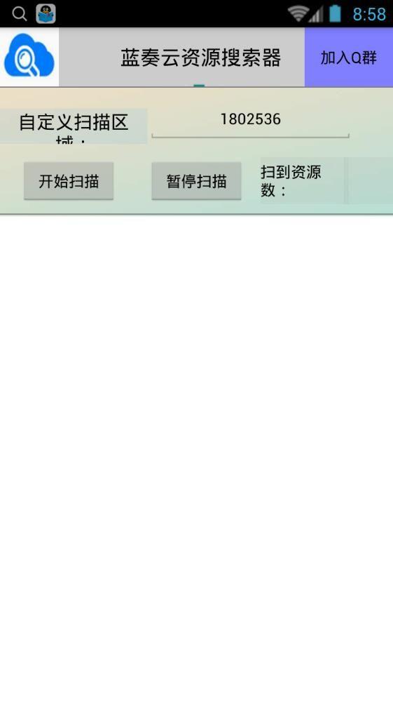蓝奏云手机福利软件  v1.0图1