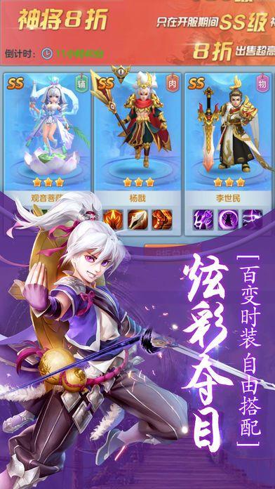 梦幻修仙OL仙侠情缘手游官网版  v1.0图5