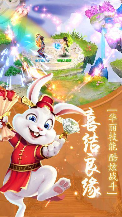 梦幻修仙OL仙侠情缘手游官网版  v1.0图4