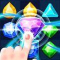 消灭宝石游戏