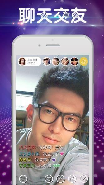 淫水宝盒直播app手机版  v1.0图4