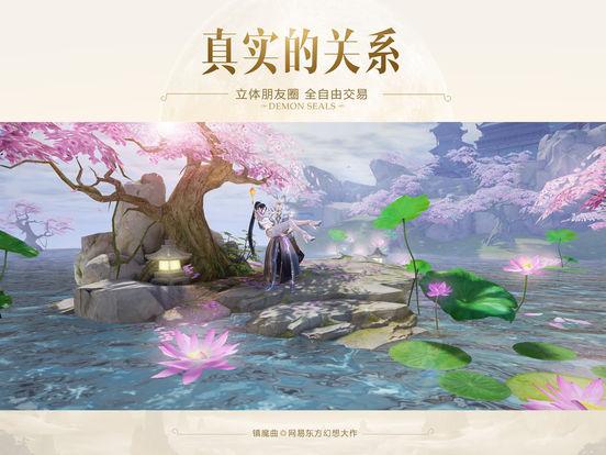 镇魔曲手游官网安卓版  v1.0.30图5