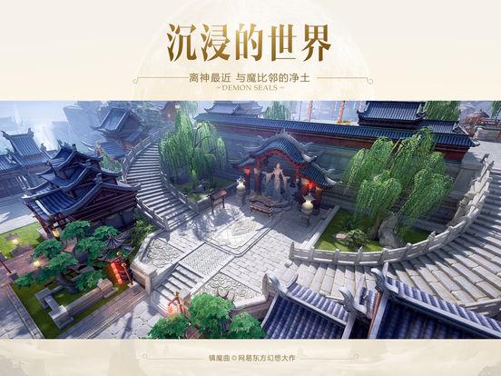镇魔曲手游官网安卓版  v1.0.30图2