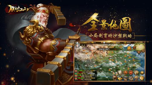 朕的江山手游官网  v1.4.0图1