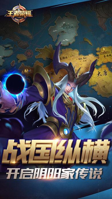 王者�s耀�w�服官�W最新版  v1.53.1.51�D3