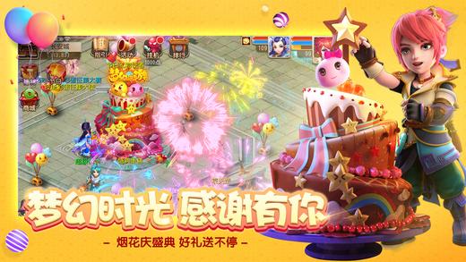 梦幻西游手机版官方网站  v1.189.0图4