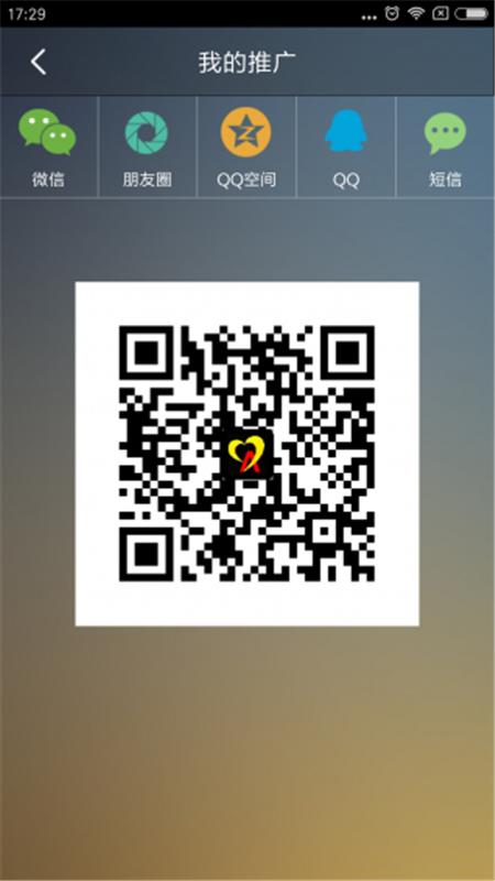 安信代驾app手机版  v4.4.0图3