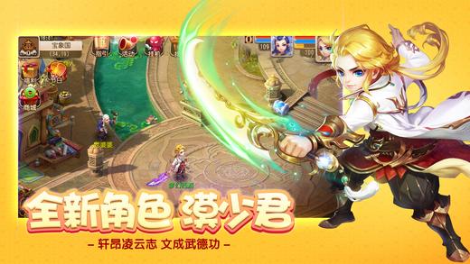 梦幻西游手机版官方网站  v1.189.0图2