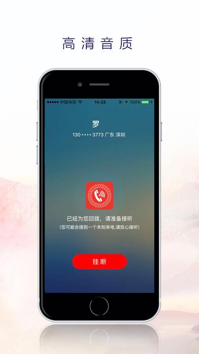 朗�通�app手�C版  v1.0�D4