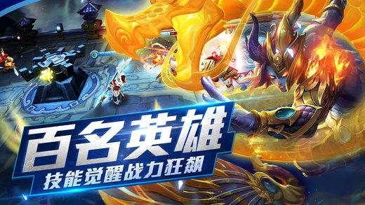 乱斗西游2官网最新版  v1.0.86图1