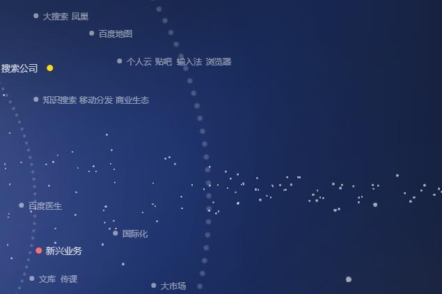 百度百聘官网app下载  v1.0图2