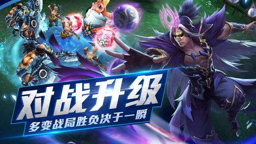 乱斗西游2官网最新版  v1.0.86图2