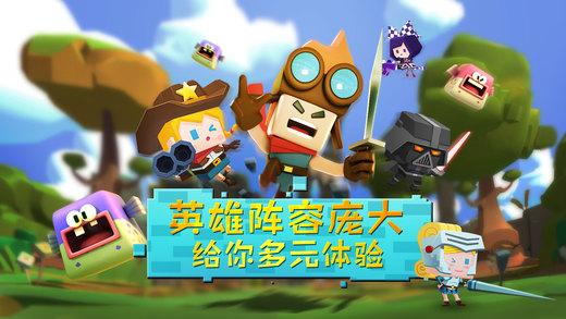 小小英雄OL安卓游戏手机版  v1.0.3.0图5