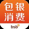 包银消费金融app
