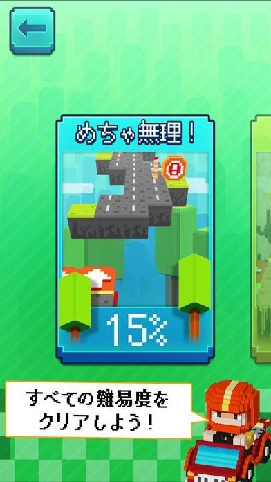 冲撞卡丁车游戏安卓版  v1.0.0图4