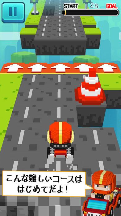 冲撞卡丁车游戏安卓版  v1.0.0图1