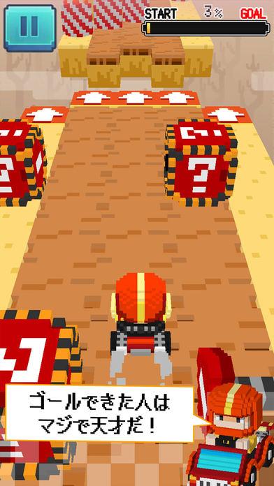 冲撞卡丁车游戏安卓版  v1.0.0图2