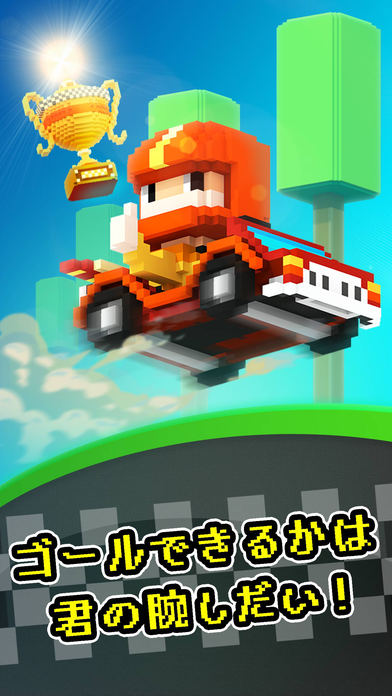 冲撞卡丁车游戏安卓版  v1.0.0图3