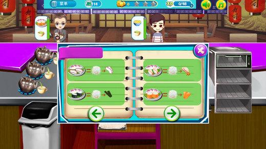 奇迹餐厅寿司物语游戏安卓版  v1.0图3
