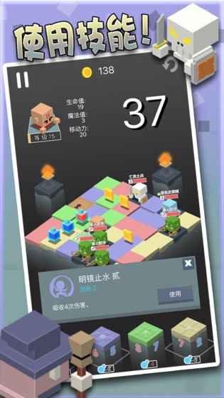 勇者别方游戏安卓版  v1.42图1