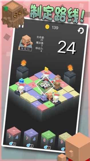 勇者别方游戏安卓版  v1.42图3
