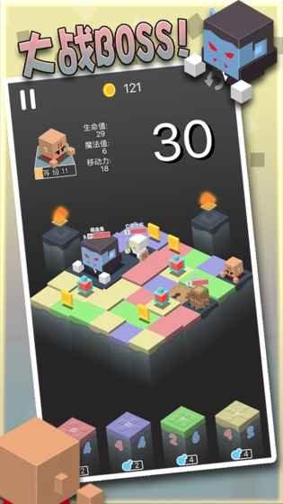 勇者别方游戏安卓版  v1.42图4
