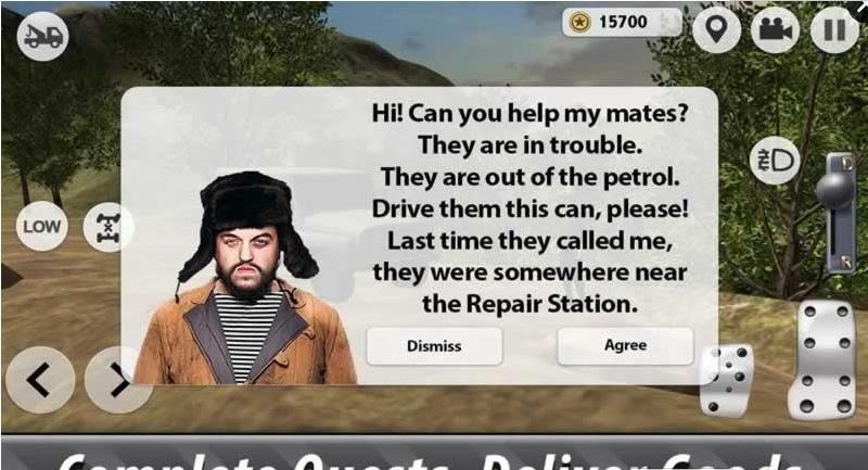 俄罗斯越野车跨越游戏安卓版  v1.0图3