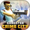 Gangstar手机版