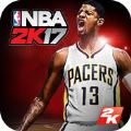 NBA 2K17安卓中文版