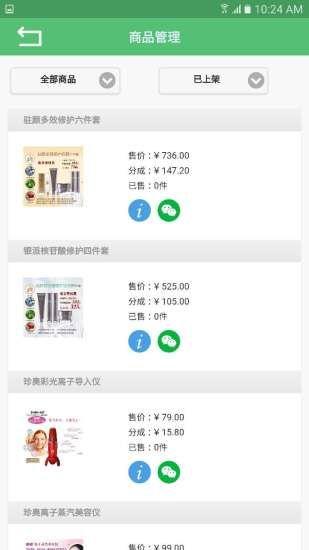 懒财猪app官网(网上购物)  v1.04图2