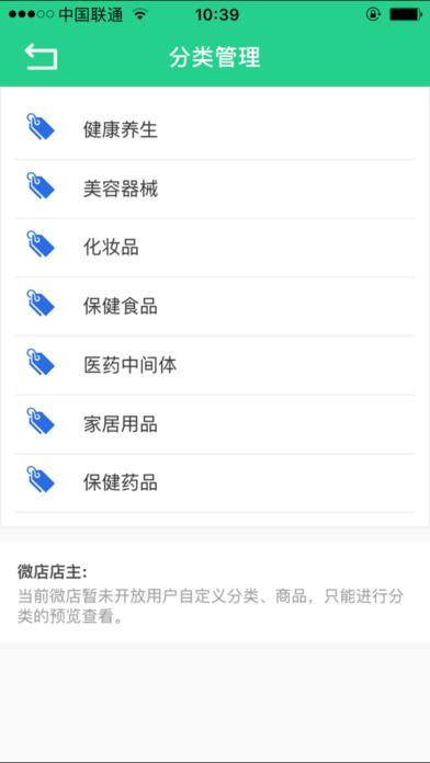 懒财猪app官网(网上购物)  v1.04图4