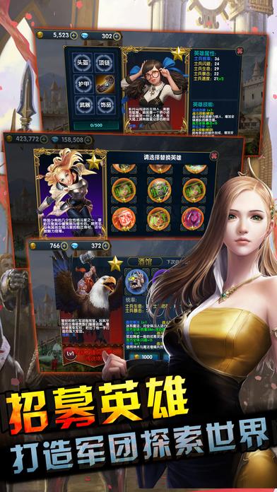 魔法门之死亡阴影游戏无限金币钻石破解版  V1.0.4图3