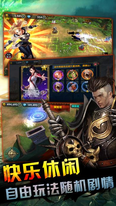魔法门之死亡阴影游戏无限金币钻石破解版  V1.0.4图1