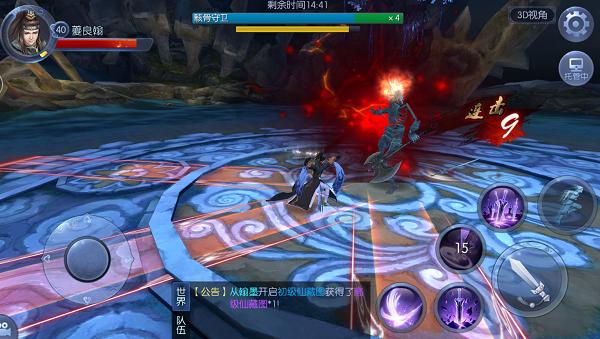 九剑魔龙传官网游戏公测版  v1.0.40图4