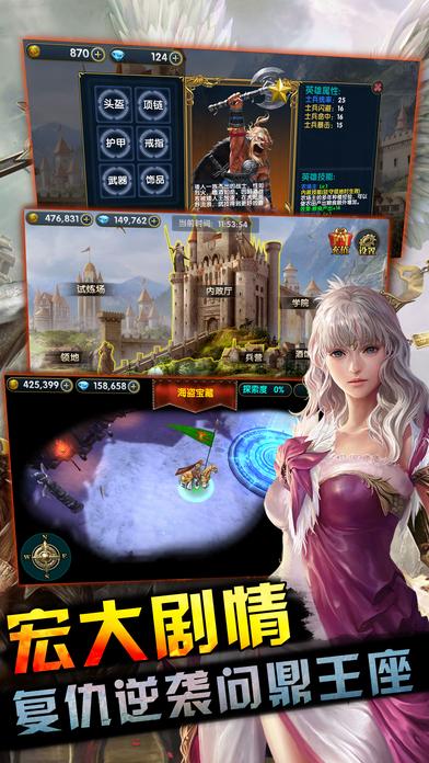 魔法门之死亡阴影游戏无限金币钻石破解版  V1.0.4图4