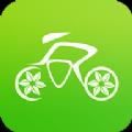 海尔共享单车app