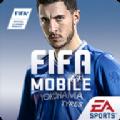 FIFA Mobile无限金币版