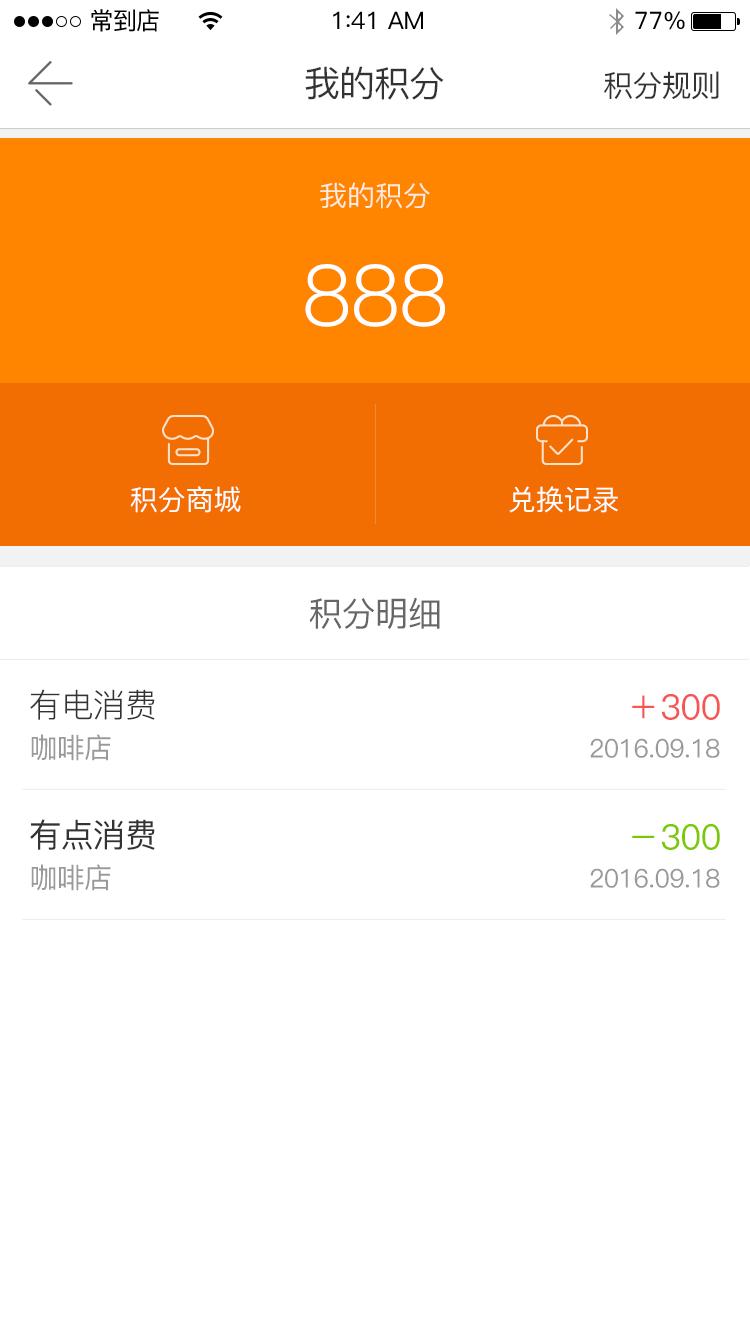 智胜导购app手机版  v1.0.1.5图1