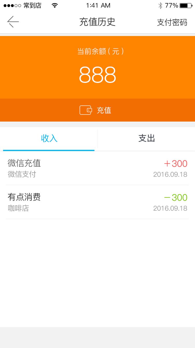 智胜导购app手机版  v1.0.1.5图2