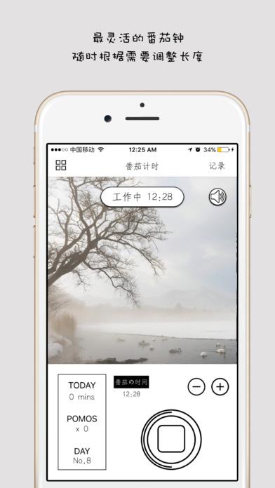 布谷布谷安卓版app  v1.0图5