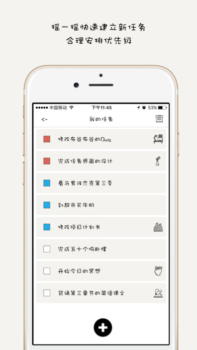 布谷布谷安卓版app  v1.0图2