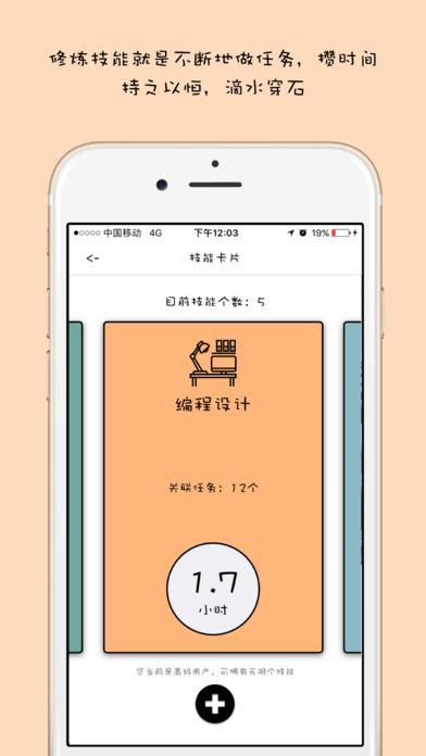 布谷布谷安卓版app  v1.0图3