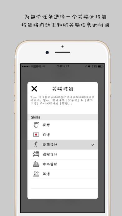布谷布谷安卓版app  v1.0图4