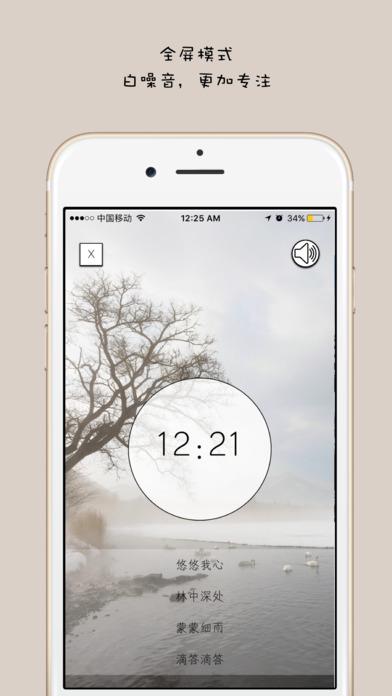 布谷布谷安卓版app  v1.0图1