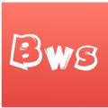 bws魔盒app
